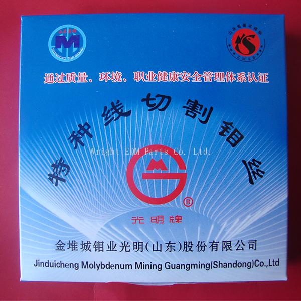 edm molybdenum wire, edm moly wire 0.18mm,Molybdenum wire for high speed edm 0.18mm